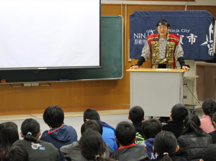 (1) 忍者市市長による市内小学校での出前授業