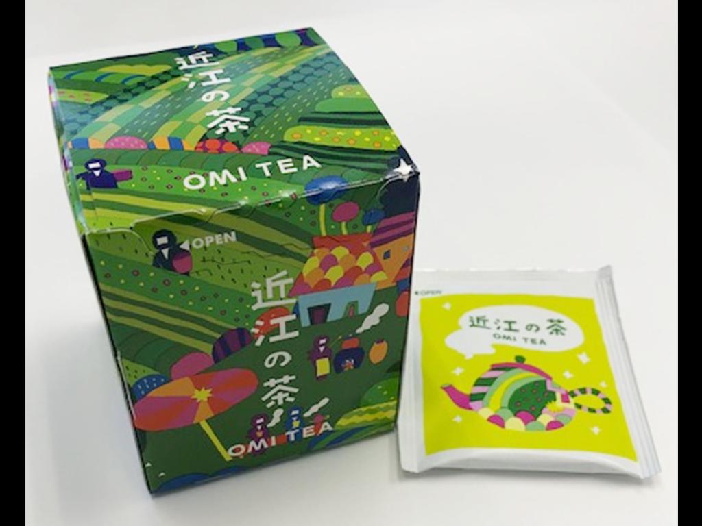 忍者の日は「にんにんDEおもてなし&近江の茶プレゼント」「忍忍シフォンサンド販売」