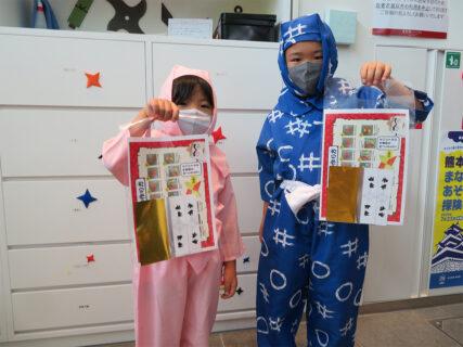 2月22日は忍者の日!忍者なりきりキャンペーン